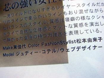 01-copie-100.jpg