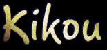 Chez Violine - Page 7 Creachou_Blinkie_1521